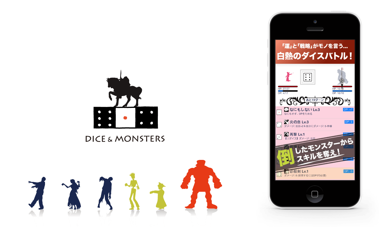 Dice & Monsters